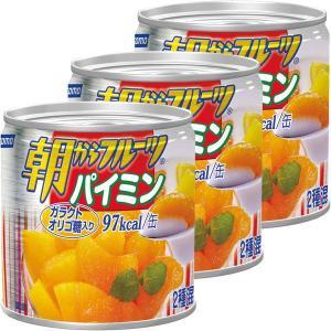 はごろもフーズ 朝からフルーツパイミン 190g 1セット(3缶)
