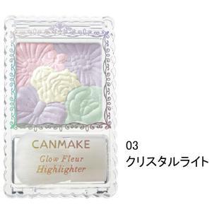 CANMAKE(キャンメイク) グロウフルールハイライター 03(クリスタルライト) 井田ラボラトリ...