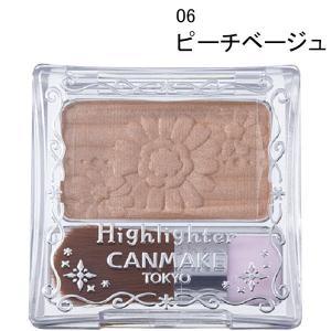 CANMAKE(キャンメイク) ハイライター 06(ピーチベージュ) 井田ラボラトリーズ