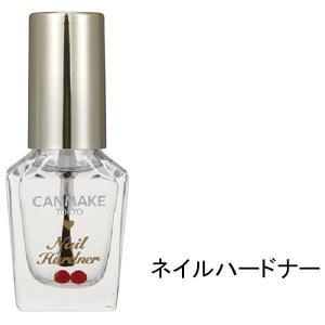 CANMAKE(キャンメイク) カラフルネイルズ NNHネイルハードナー 井田ラボラトリーズ