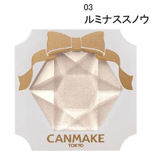 CANMAKE(キャンメイク) クリームハイライター 03(ルミナススノウ) 井田ラボラトリーズ