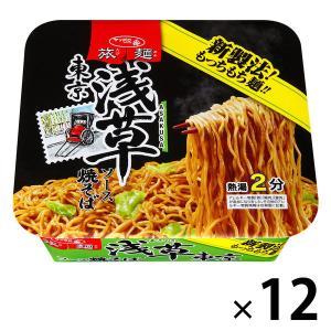 サッポロ一番 旅麺 浅草ソース焼そば 12個|y-lohaco