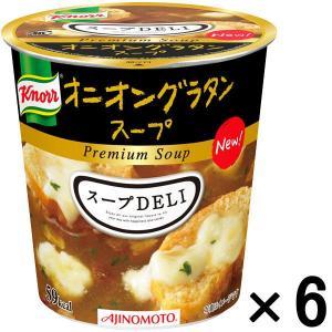 味の素 インスタント クノール スープDELI...の関連商品7