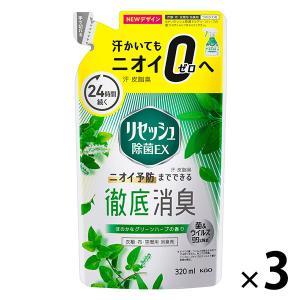 リセッシュ除菌EX グリーンハーブの香り 詰め替え 320ml 1セット(3個) 花王|y-lohaco