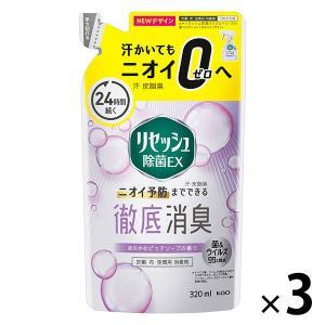 リセッシュ除菌EX ピュアソープの香り 詰め替え 320ml 1セット(3個) 花王|y-lohaco