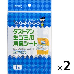 キチントさん ダストマン 生ゴミ用消臭シート ...の関連商品3