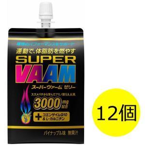 VAAM スーパーヴァームゼリー 240g 1セット(12個) 明治