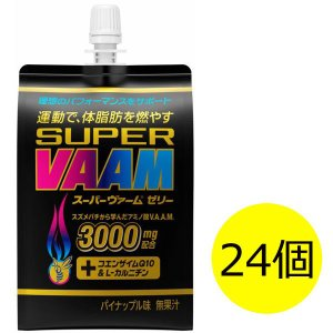 VAAM スーパーヴァームゼリー 240g 1セット(24個) 明治