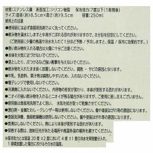 アウトレットトーン tone四季彩タンブラー S ききょう 真空断熱ステンレス製 TT-06-BL 1個|y-lohaco|06