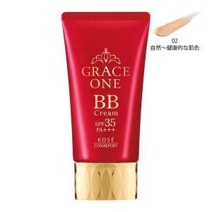 グレイスワン BBクリーム 02(自然〜健康的な肌色) 50g SPF35・PA++ コーセーコスメ...