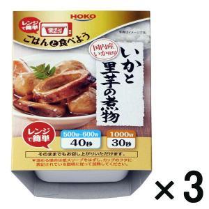 アウトレット宝幸 楽チンカップ ごはんと食べよう いかと里芋の煮物 1セット(120g×3個)|y-lohaco