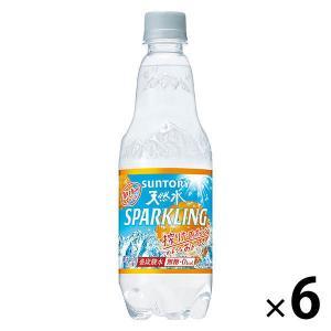 サントリー 天然水スパークリング 無糖ドライオレンジ 500ml 1セット(6本)