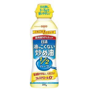 日清オイリオ炒め油 200g 1本|LOHACO PayPayモール店