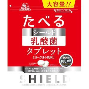 アウトレット森永製菓 シールド乳酸菌タブレット 1袋(198g)