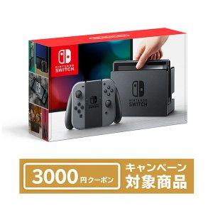 任天堂 NintendoSwitch Joy-Con(L)/(R) グレー HAC-S-KAAAA|y-lohaco