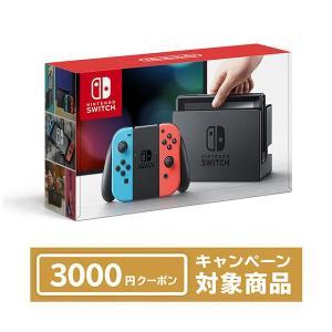 任天堂 Nintendo Switch Joy-Con(L) ネオンブルー/(R) ネオンレッド HAC-S-KABAA|y-lohaco