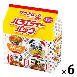 サッポロ一番ミニどんぶりバラエティーパック 1箱(24食:4食入×6パック) サンヨー食品