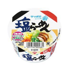 サッポロ一番ミニどんぶりバラエティーパック 1箱(24食:4食入×6パック) サンヨー食品 y-lohaco 03