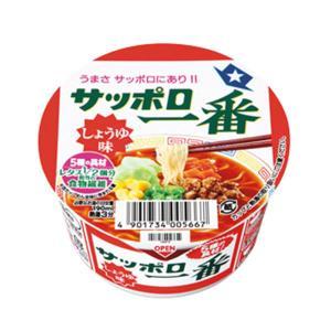 サッポロ一番ミニどんぶりバラエティーパック 1箱(24食:4食入×6パック) サンヨー食品 y-lohaco 04
