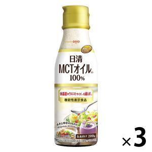 日清MCTオイルHC 200g 1セット(3本) 日清オイリオ|LOHACO PayPayモール店