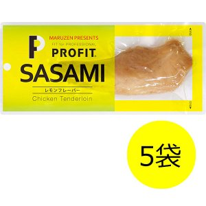 丸善 プロフィットささみ レモン味 1セット(5袋)|LOHACO PayPayモール店