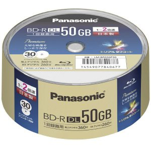 パナソニック 録画用2倍速ブルーレイディスクBD...の商品画像
