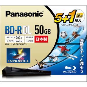 パナソニック 録画用2倍速ブルーレイディスクBD-R DL50GB 地上波360分BS260分トリプ...