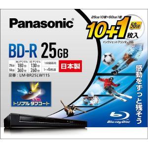 パナソニック 録画用4倍速ブルーレイディスクBD-R25GB 地上波180分BS130分 トリプルタ...