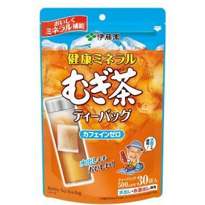 水出し可 伊藤園 健康ミネラルむぎ茶 ティーバッグ 1袋(30バッグ入)
