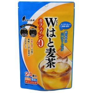 大井川茶園 ダブルはと麦茶ティーバッグ 1袋(24バッグ入)