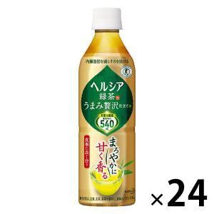 花王 ヘルシア緑茶 うまみ贅沢仕立て 500ml 1箱(24本入)|y-lohaco