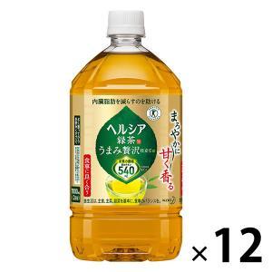 花王 ヘルシア緑茶 うまみ贅沢仕立て 1000ml 1箱(12本入) y-lohaco