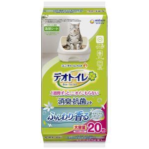 デオトイレ ふんわり香る消臭・抗菌シート ナチュラルガーデンの香り 大容量 20枚 ユニ・チャーム