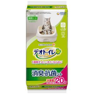 デオトイレ 消臭・抗菌シート 無香タイプ 大容量 20枚 ユニ・チャーム