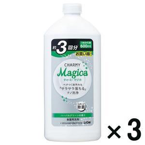 アウトレットライオン CHARMY Magica ハーバルグリーンの香り つめかえ用 600mL 1セット(3本:1本×3)