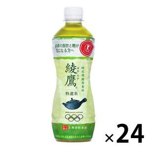 トクホ・特保コカ・コーラ 綾鷹 特選茶 500ml 1箱(24本入)|y-lohaco