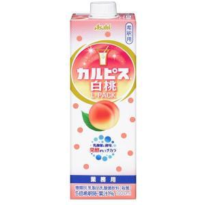 アサヒ飲料 「カルピス」白桃Lパック 紙容器 1000ml 1本
