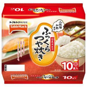 テーブルマーク ふっくらつや炊き10食(180g×10) 1セット
