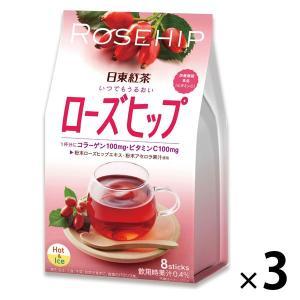日東紅茶 いつでもうるおいローズヒップ 1セット(30本:10本入×3袋)