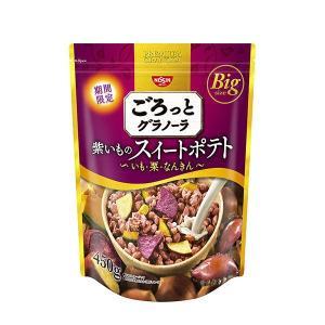 日清シスコ ごろっとグラノーラ 紫いものスイートポテト 450g 1袋 y-lohaco