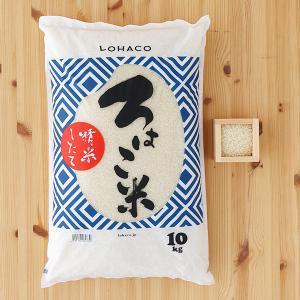 秋田県産 あきたこまち 10kg 【精白米】 精米したて「ろはこ米」  令和2年産 ※発送日当日精米 米 お米|LOHACO PayPayモール店
