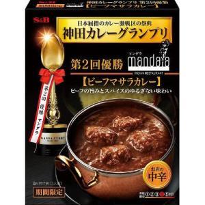 エスビー食品 S&B 神田カレーグランプリ マンダラ ビーフマサラカレー 1個