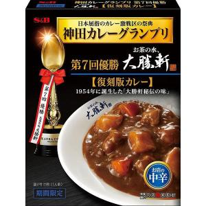 エスビー食品 S&B神田カレーグランプリ お茶の水、大勝軒 復刻版カレー 1個