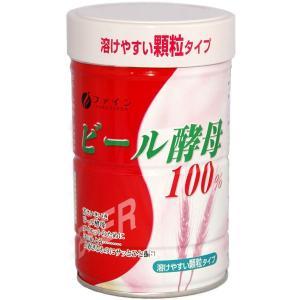 ファイン ビール酵母100% 200g 1セット(2個) サプリメント|y-lohaco