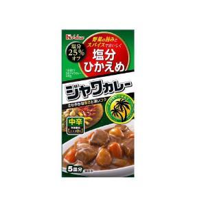 ハウス食品 塩分ひかえめ(25%オフ)ジャワカレー中辛 1個
