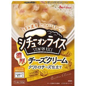 ハウス食品 レトルトシチューオンライス 濃厚チーズクリーム 1個