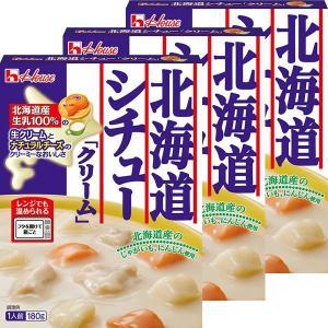 ハウス食品 レトルト北海道シチュークリーム 1セット(3個)