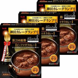 エスビー食品 S&B 神田カレーグランプリ マンダラ ビーフマサラカレー 1セット(3個)