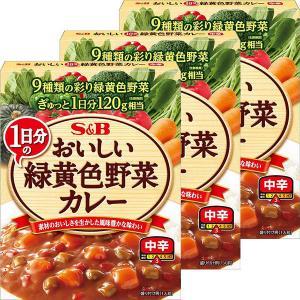 エスビー食品 S&B おいしいカレー 1日分の緑黄色野菜 中辛 1セット(3個)