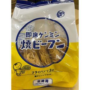 ケンミン食品 業務用即席焼ビーフン5P 452929|y-lohaco
